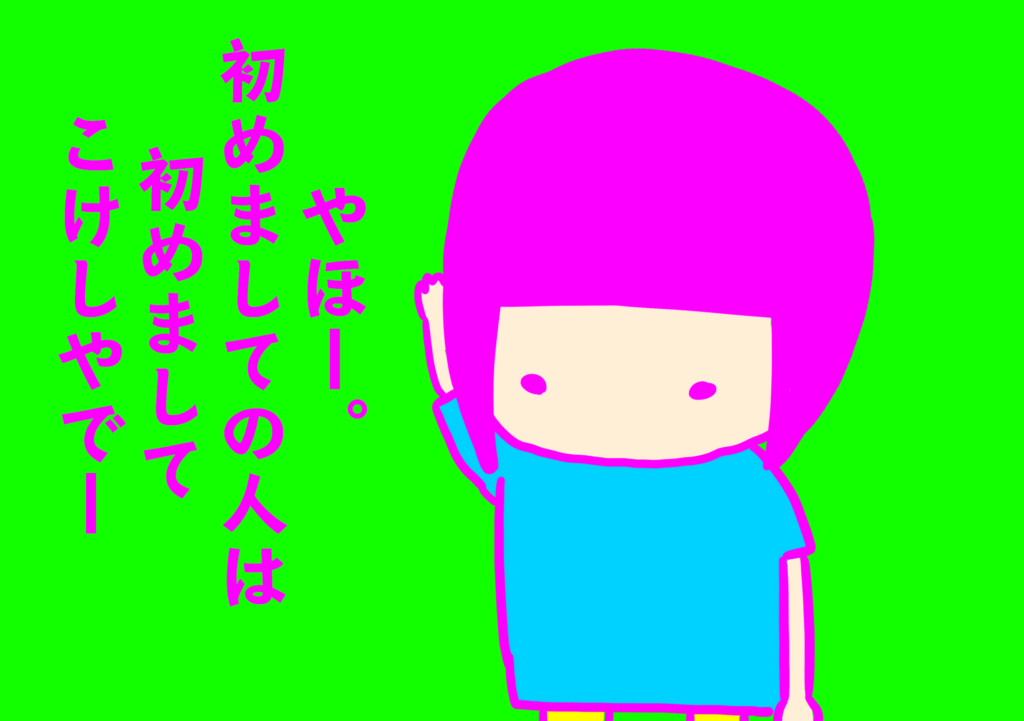 1.101610.kokeshi