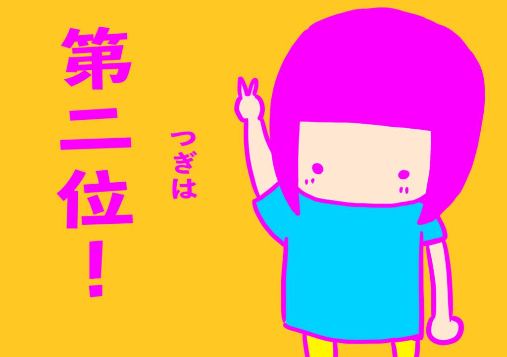 10.201610.kokeshi