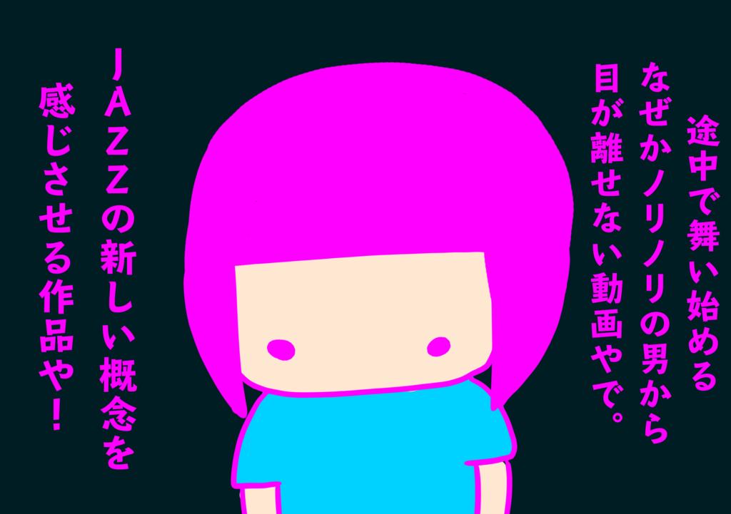 12.201610.kokeshi