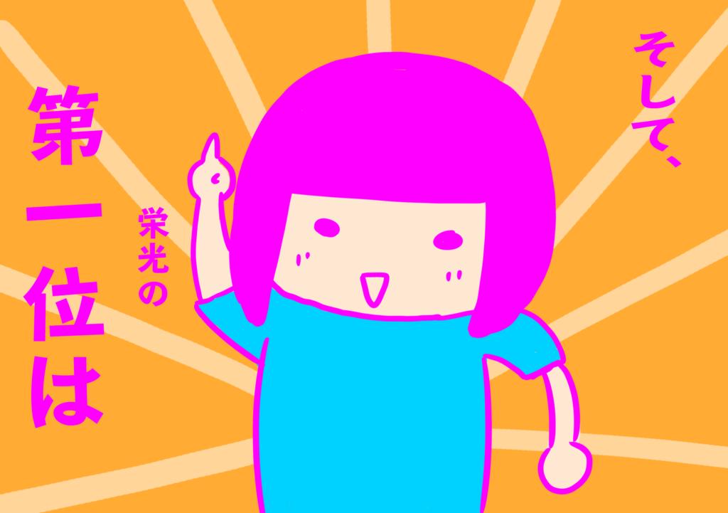 15.201610.kokeshi