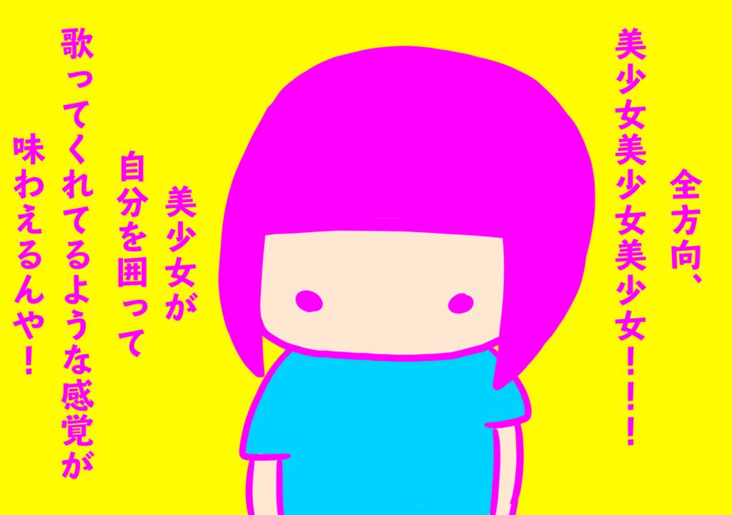 16.201610.kokeshi
