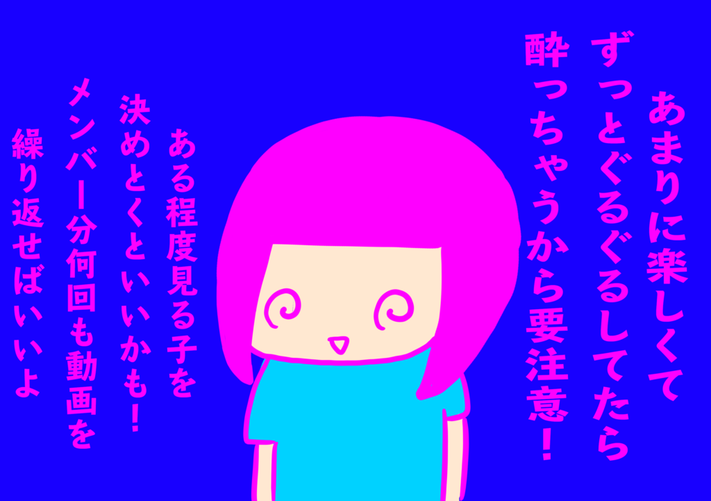 17.201610.kokeshi