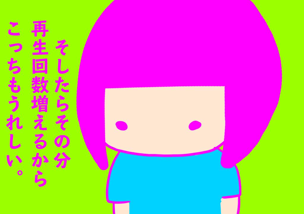18.201610.kokeshi