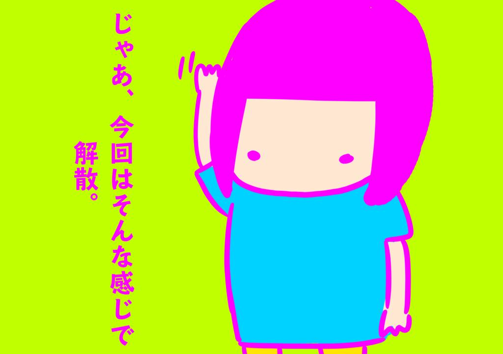 19.201610.kokeshi