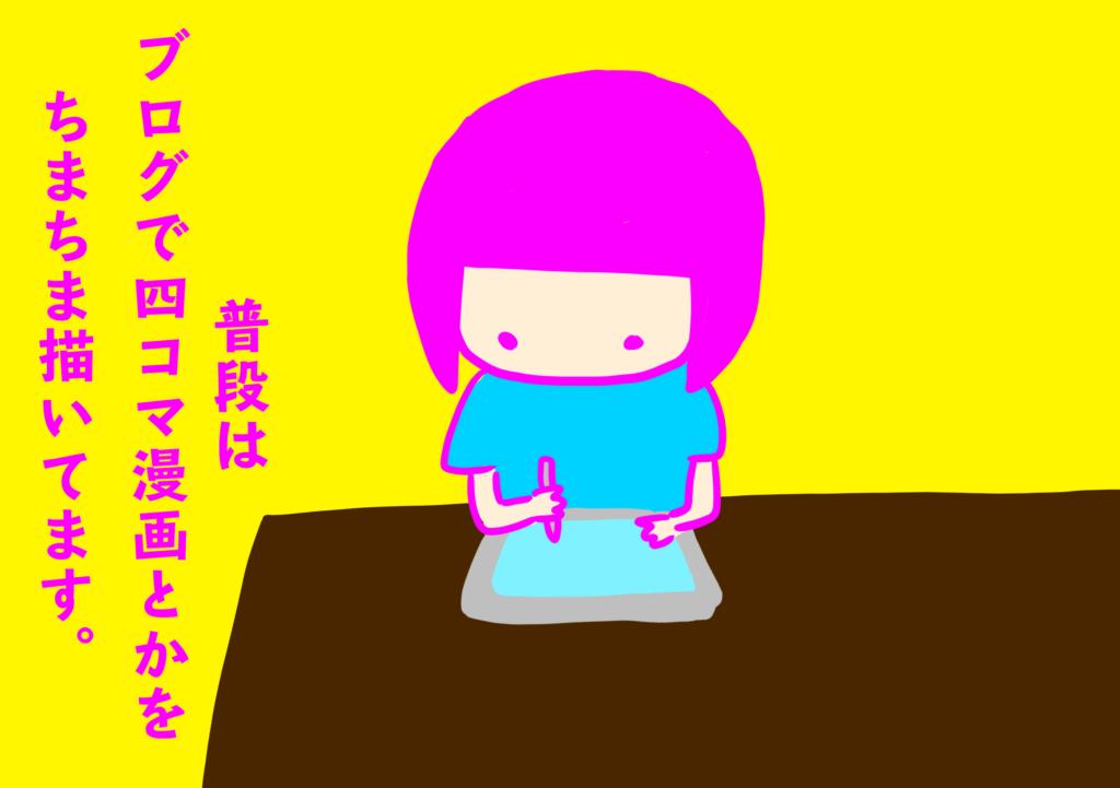 2.201610.kokeshi