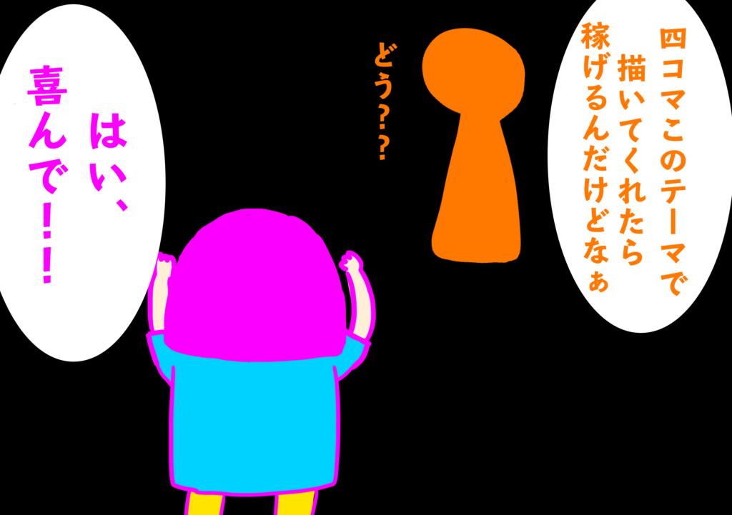 3.201610.kokeshi