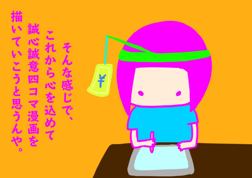 4.201610.kokeshi