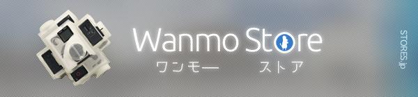 wanmo-store