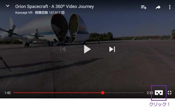 howto_youtube_360video.4