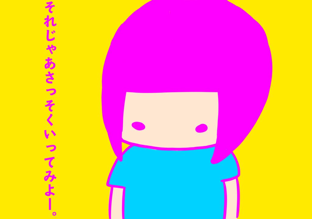 6.201610.kokeshi