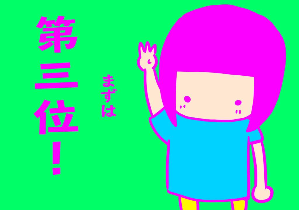 7.201610.kokeshi