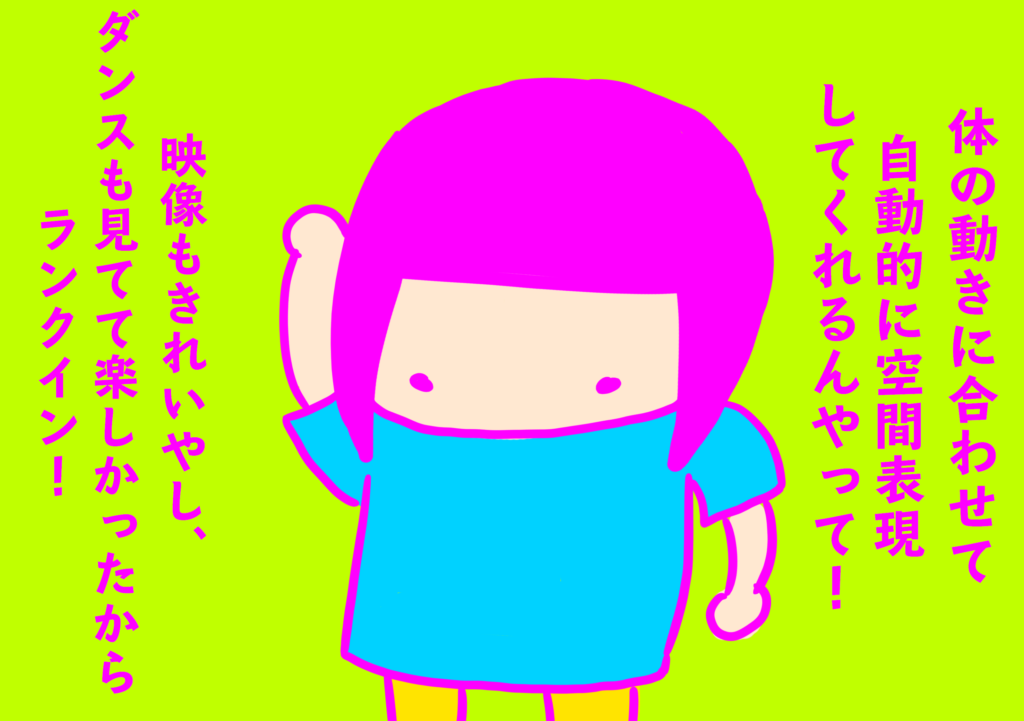 8.201610.kokeshi
