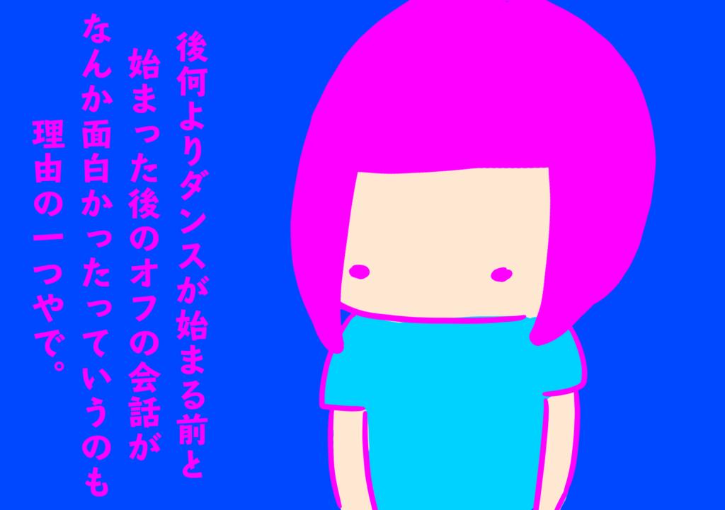 9.201610.kokeshi