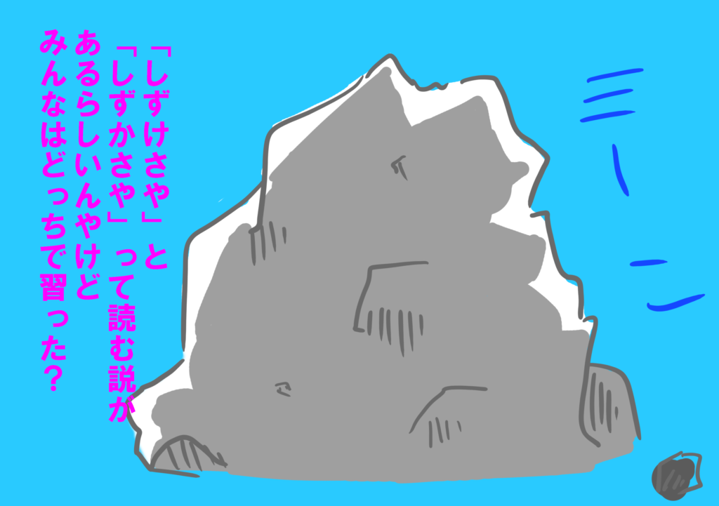 0710-4